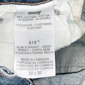 Levi's Shorts - LEVIS 514 Sz 30 Denim Cutoff Shorts